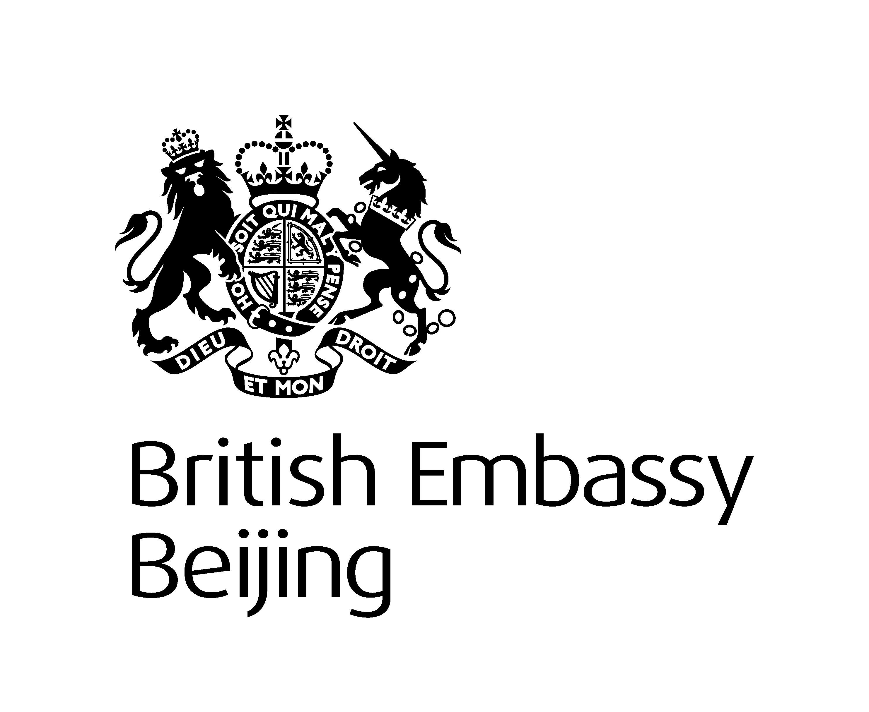 British-Embassy1