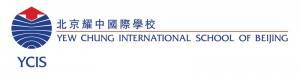 YCIS Beijing logo