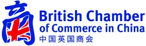 BritCham Wrapped Logo (EnglishChinese)