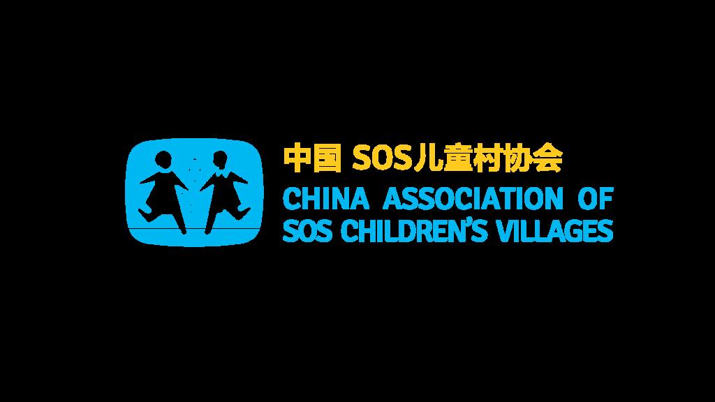 SOS_Childrens_Village
